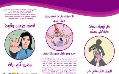 Materiales de sensibilización y lucha contra la violencia de género